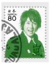 Aiba stamp