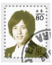 Nino Stamp