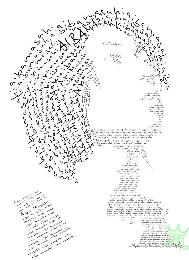 Aiba Typography